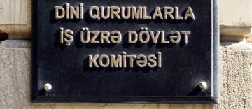 Dövlət Komitəsi dini icmalar arasında müsabiqə elan edib