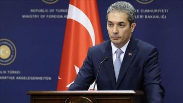 МИД: Турция считает легитимным правительство Мадуро