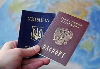 Residents who get Russian passports should be deprived of Ukrainian citizenship