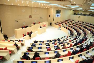 В парламенте Грузии произошел инцидент