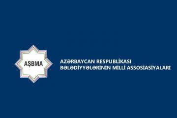 Стали известны ведущие муниципалитеты Азербайджана