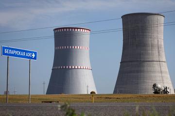 Литва призвала Еврокомиссию разработать план действий в отношении БелАЭС