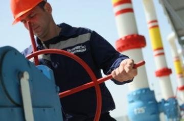 Украина заподозрила Россию в планах развязать новую «газовую войну»