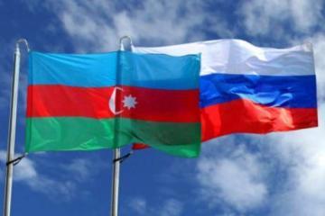 В связи с очередной армянской провокацией направлено обращение политическому руководству РФ