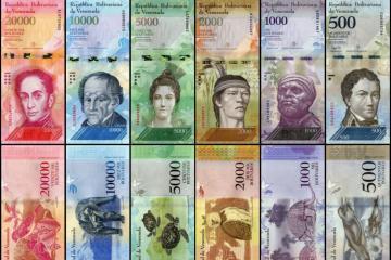 Бразилия прекратила печатать венесуэльскую валюту – СМИ