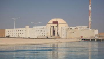 В Иране ответили на «ядерный ультиматум» США