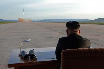 KXDR yaxın məsafəli raketin sınağını keçirib