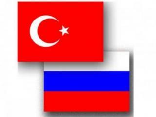 Türkiyə Xarici İşlər Nazirliyi Rusiya xalqına başsağlığı verib