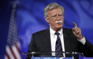 США направляют авианосец и бомбардировщики к берегам Ирана