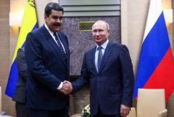 Nikolas Maduronun Rusiyaya səfəri gözlənilir