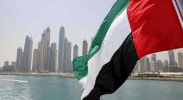 UAE says it released a Qatari military boat held since end April