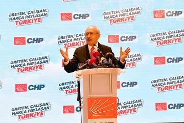 CHP İstanbulda təkrar seçkiyə qatılacaq - [color=red]QƏRAR[/color]