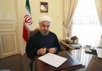 Iran's President Hopes for World Peace in Ramadan Message