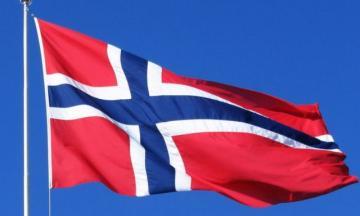 Посольство Норвегии с 16 мая прекращает деятельность в Азербайджане