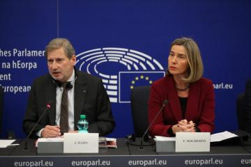 EU and EC comment on re-run elections in Istanbul