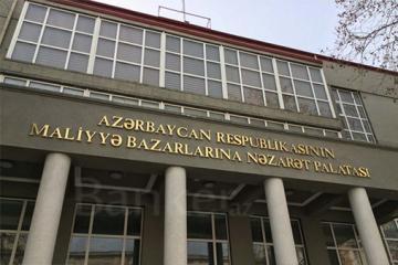 Azərbaycanda qiymətli kağızların ilkin bazarı 36% artıb