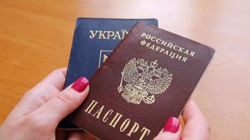 Киев признал недействительными выданные в Донбассе российские паспорта