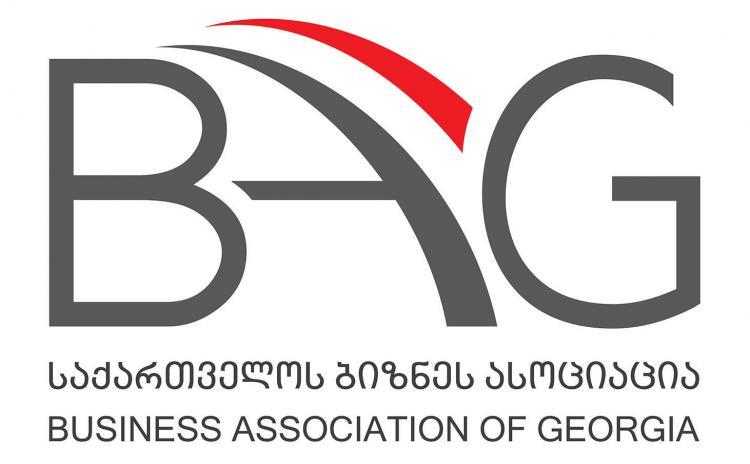 Gürcüstan Biznes Assosiasiyası: Azərbaycan biznes şirkətlərinə qarşı neqativ kampaniya cəhdləri var
