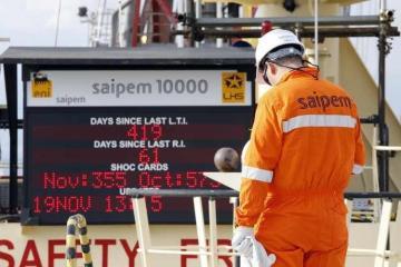 Italy's Saipem closing branch in Azerbaijan