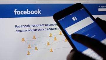 В Турции оштрафовали Facebook из-за утечки фотографий пользователей
