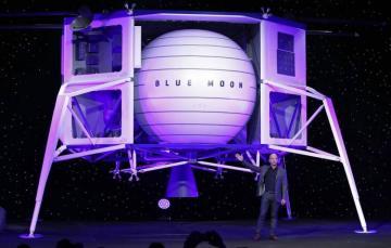 Джефф Безос представил прототип аппарата для высадки на Луну