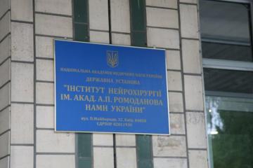 Посольство: Президент Ильхам Алиев взял под контроль лечение перенесшего инсульт Национального Героя