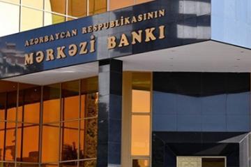 Стратегические валютные резервы Азербайджана выросли на 4%