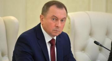 """Belarus xarici işlər naziri """"Şərq Tərəfdaşlığı"""" üzrə bankın yaradılmasını təklif edib"""