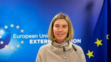 ЕС заявил Помпео, что нужно максимально воздержаться от эскалации вокруг СВПД
