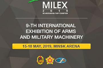 Делегация Минобороны примет участие в международной выставке «MILEX-2019»