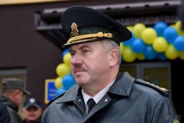 Ukrayna Milli Qvardiyasının keçmiş komandanı saxlanılıb
