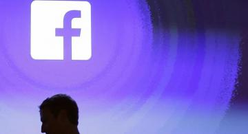 Facebook to put extra limits on Livestream