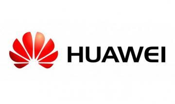 Трамп намерен подписать указ о запрете на использование оборудования Huawei в США
