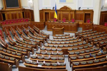 Ukrayna Ali Radasında hakim koalisiya fəaliyyətini dayandırıb