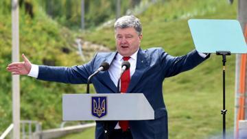 Pyotr Poroşenkonun Ukraynadan çıxışına qadağa qoyula bilər