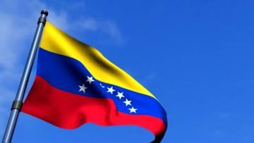 Найден мертвым венесуэльский генерал, связанный с разведкой страны