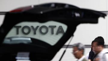 Toyota раскритиковала заявления США об угрозе национальной безопасности