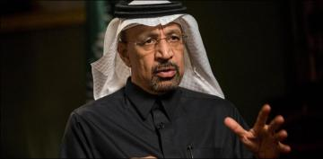 Minister: Attacks on Saudi energy assets put security of oil supply at risk