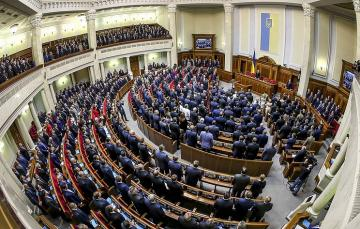 Ukraine may hold early parliamentary elections in mid-July