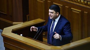 Премьер-министр Украины объявил о решении уйти в отставку