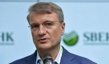 Sberbank CEO says sees no prospects for improvement in Russia-US relations