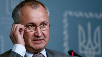 Head of Ukrainian Security Service resigned