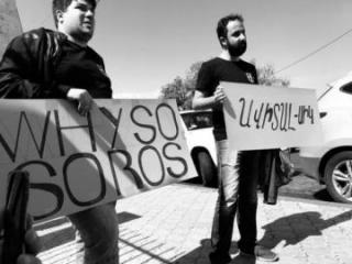 В Ереване противники Пашиняна протестуют у офиса делегации ЕС