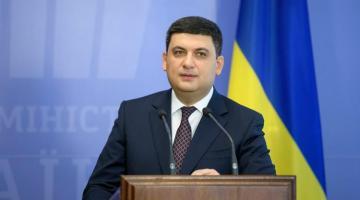 Ukraynanın baş naziri də istefa verəcək