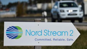 Администрация США собралась ввести санкции против «Северного потока-2»