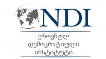 NDI: 56 процентов населения Грузии негативно оценивает деятельность правительства