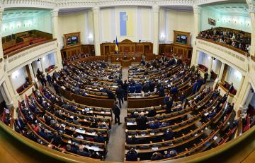 Ukrainian parliament fails to consider presidential bills changing election law