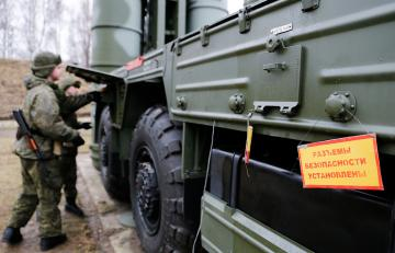 Turkish military servicemen start training course on use of S-400 systems