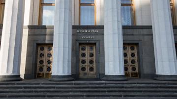 В Украине подготовили законопроект об импичменте