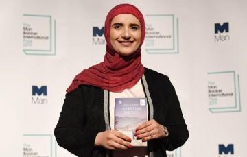 Джоха Альхартхи из Омана удостоена Международной Букеровской премии